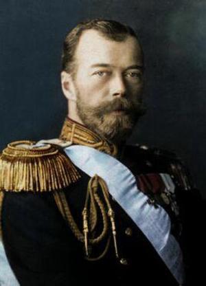 Nicholas ii of russia essay
